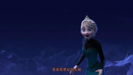《冰雪奇缘》let it go(台湾版)(超清重传)