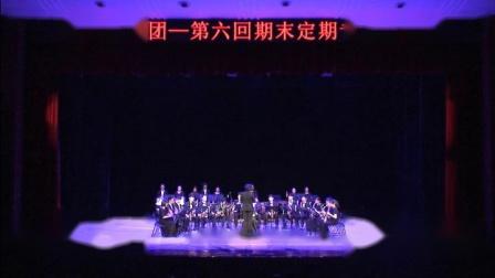 第六回江科(清晨)管乐团专场音乐会 - 不可能
