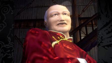 PS4《莎木1+2高清版》宣传片