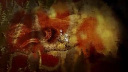 我在【清名桥】 OST 电视剧《如懿传》片头曲