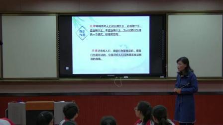 道德與法治八上《2.5  法不可違》寧夏楊國燕