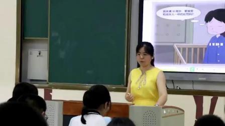 道德與法治八上《2.5  預防犯罪》浙江孔慧芳