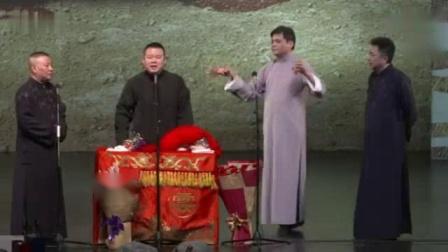 我在德云社20年大庆, 岳云鹏再唱《拆西厢》截了一段小视频