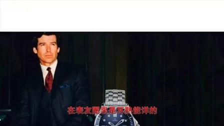 承包了007系列电影的欧米茄海马,一次看个够!