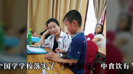 少儿学中医夏令营~金安传媒