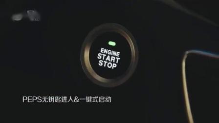 SWM斯威G01无钥匙启动演示