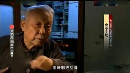 南京大屠杀的日本兵_讲述凌辱_糟蹋妇女的暴行!真是禽兽不如!_mda-hipm9sd1fdtc7p8
