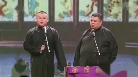 我在岳云鹏 孙越《白蛇传》经典之作, 法海问许仙, 问的很搞笑哦截了一段小视频