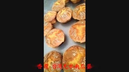 台湾无水南瓜蛋糕做法网_口味好