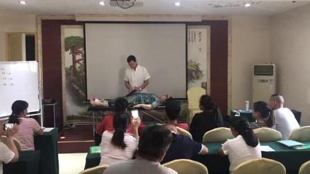 中医按摩推拿培训视频~吴金乐根骶疗法治疗各种各种男科妇科有奇效