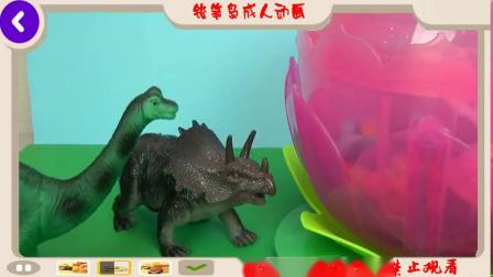 可爱的恐龙吃糖果和柠檬杯子蛋糕胶球有趣的玩具动物玩