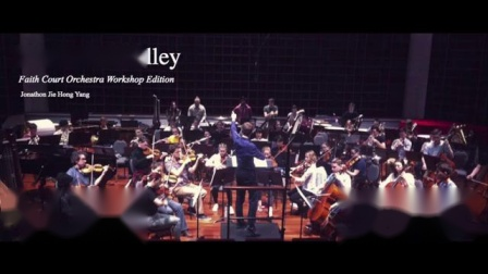Uncharted Valley Faith Court Orchestra Workshop Edition
