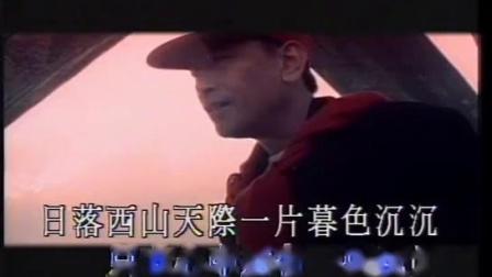 罗文 - 黄昏 - 《刺马》电视剧片尾曲