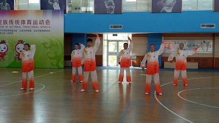 北京市第十届民族传统体育运动会健身气功比赛
