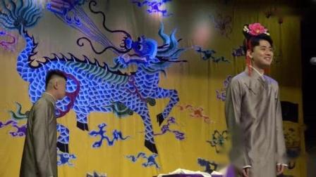 我在20180820 三庆园复建2周年 张云雷 杨九郎 五周年 汾河湾+返场全截取了一段小视频