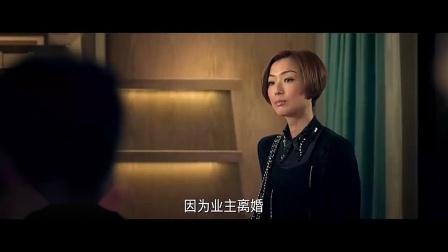 临时同居(片段)何穗郑秀文抢夺同一套房子