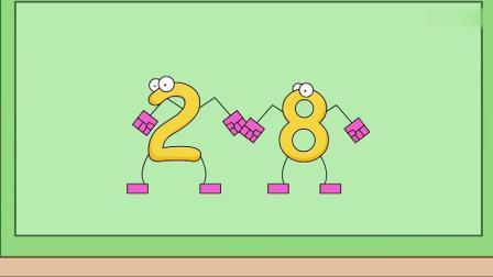 数学儿歌视频《数字的拆分》儿歌视频大全