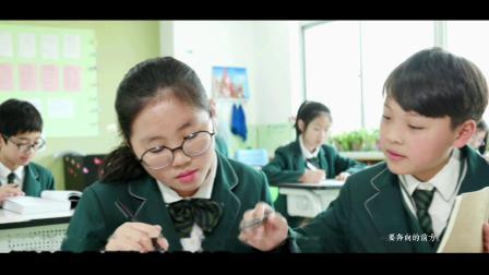 2018苏州科技城外国语学校宣传片【中文解说】