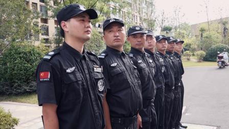 九龙仓物业 保安工作记录