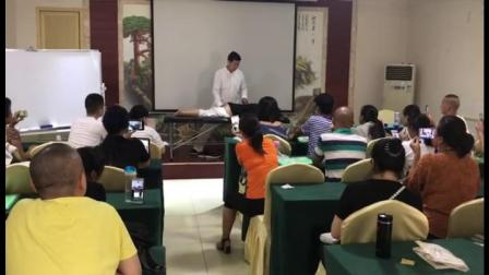 吴金乐老师根骶能量健康疗法视频