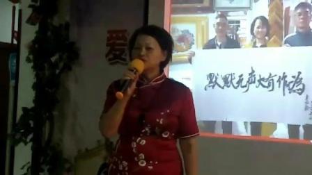 """助残就业,湘潭""""聋人梦""""启动会"""