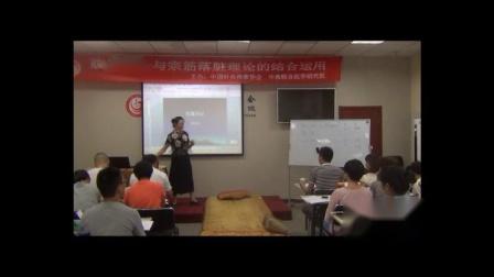 李松芝老师讲腹针治疗心脏供血不足