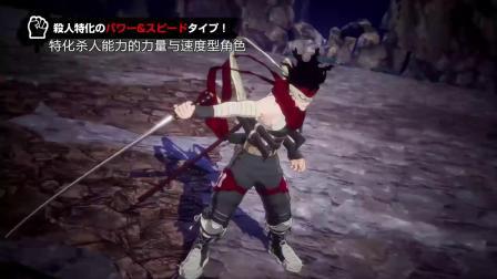 【部分翻译】《我的英雄学院 唯我正义》参战角色演示:Smash