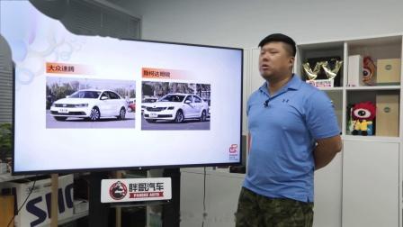 """""""有点意思""""的国产轿车 荣威i6的性价比如何呢?"""