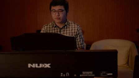 NUX WK-520 智能数码钢琴音色试听(1)