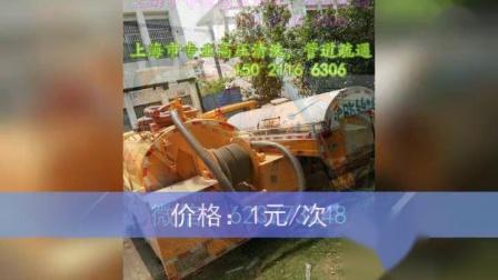 上海市松江区抽粪全城服务51161330