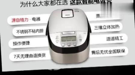 震惊!这可是我见过好用的电饭煲【格力IH电饭煲】!