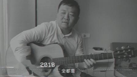 马编弹吉他VHS版