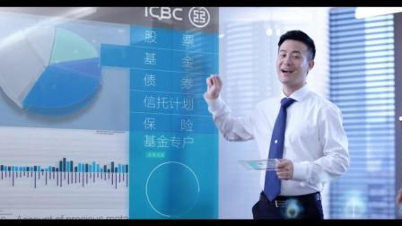 工商银行 ICBC - Future