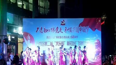 2018年万秀区大乐购杯广场舞大赛广西梧州市丰韵艺术团参赛-洗衣歌