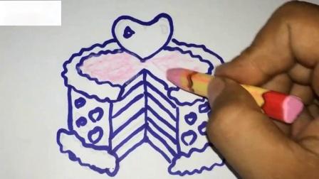 如何画生日蛋糕彩页儿童学习绘画艺术色彩的儿童