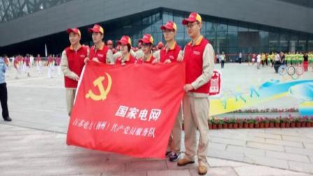 扬州市开发区迎省十九届运动会体育公园开园庆