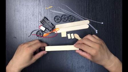 教你如何DIY一个电动滑行飞机-学生儿童DIY科技小制作手工模型视频