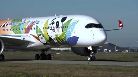 官方,川航(SichuanAirlines)首架A350从总装到交付