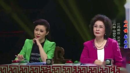 昆曲牡丹亭.惊梦 选段彭林刚