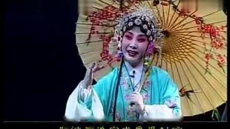 豫剧《新白蛇传》叫先生切莫要忧前虑后_虎美玲