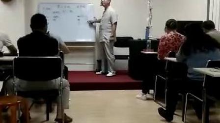 中医正骨推拿培训视频~丛文武老师刘氏骨诊讲解胸椎,主肺