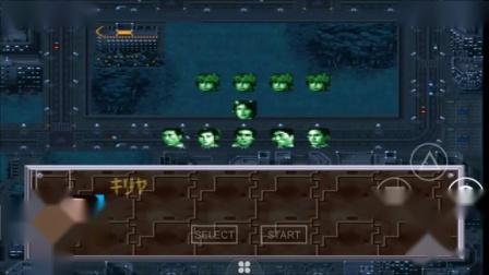 【林哥上传】超级特摄大战2001金属系第3关 恐怖新人类