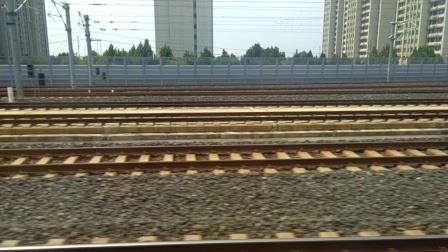 D1634济南西站发车
