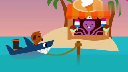 卡通游戏:贪吃的小狗骑鲨鱼大海游玩吃冰淇淋蛋糕,到冰川看企鹅