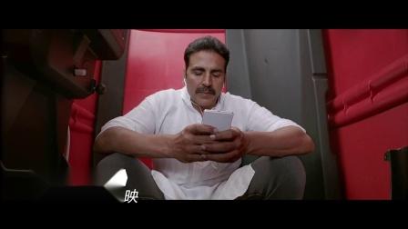 厕所英雄(片段)男主为女主奇葩偷厕所