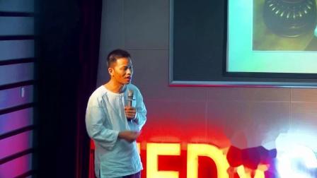 锔瓷:透过裂痕去洞悉丨童维成@TEDxSooChowU