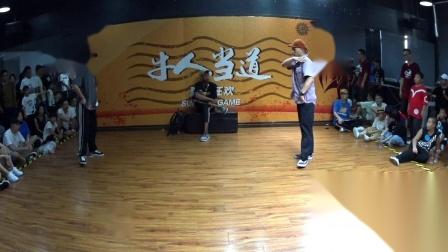 [牛人当道2018]夏日狂欢 POPPIN 32进16 吴晓婷(WIN)VS翰立