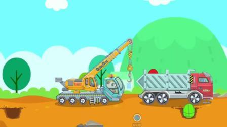 超级交通工具:奇奇妙妙拼装挖掘机吊车土方车游戏