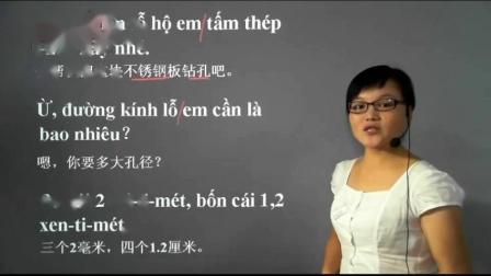 越南语基础教程图片 越南语培训班价格 东兴越南语培训费用