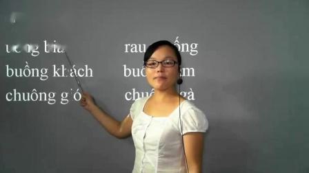 昆山越南语培训学校 雅德东兴越南语培训 越南语单词软件